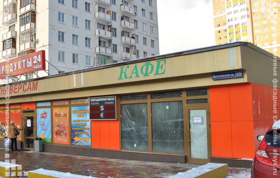 навесной фасад магазин