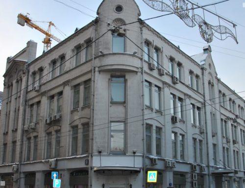 Алюминиевые окна и конструкции