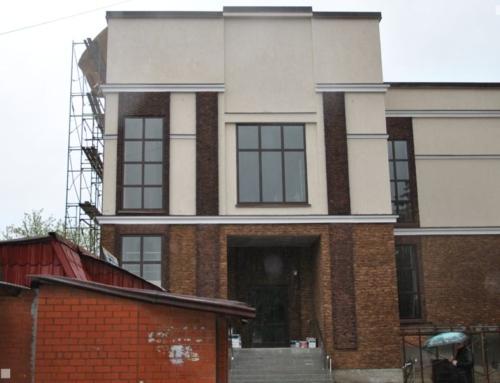 Алюминиевые окна и входная дверь
