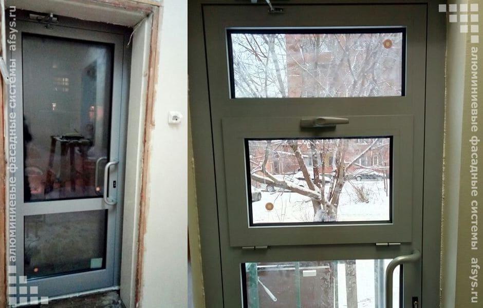 алюминиевая дверь для аптеки