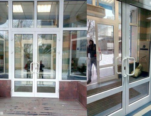 Двери из алюминиевого профиля для бизнес-центра